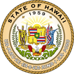 1510583187-hawaii_medical_marijuana_dispensary