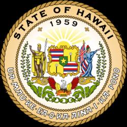 1510583187-hawaii_medical_marijuana_dispensary